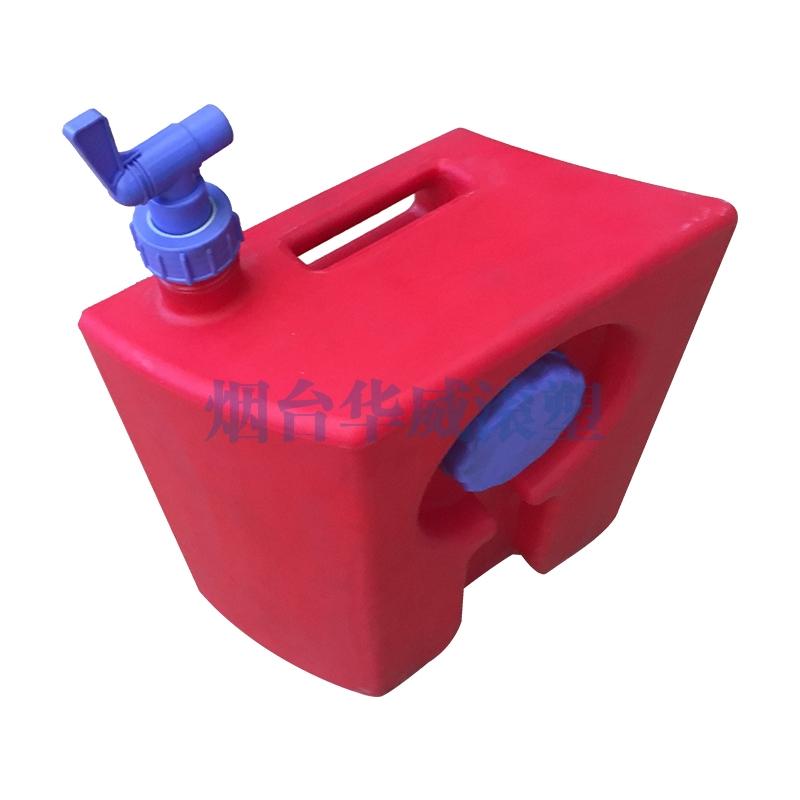 植保机水箱